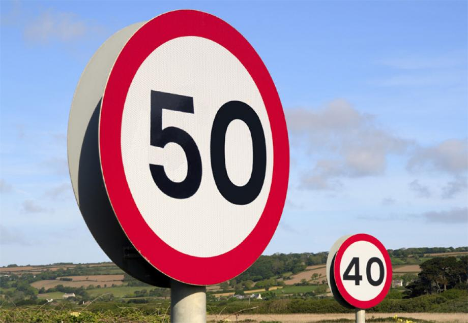 signs 40mph to 50mph