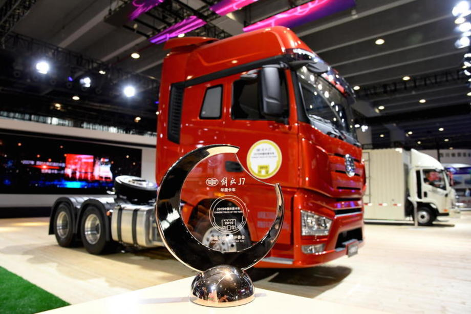 Chinese truck of the year 2019